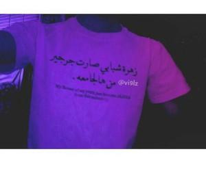 arab, arabic, and pic image