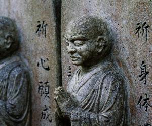 culture, faith, and Hiroshima image