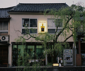 house, japan, and japanese house image
