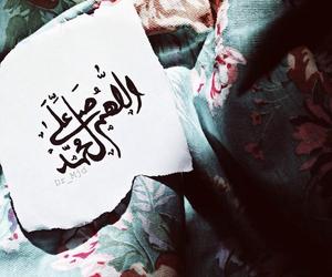muslim, islam, and arabic image