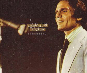 arabic, classic, and music image