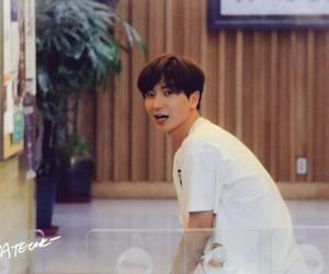 Leeteuk, Park Jungsoo, and super junior image