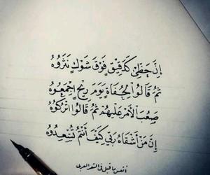 عربي, ﻋﺮﺑﻲ, and شعر image