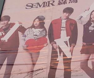 lee jong suk, kim woo bin, and binsuk image
