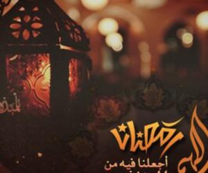 رمضان, رمزيات, and تصميم image