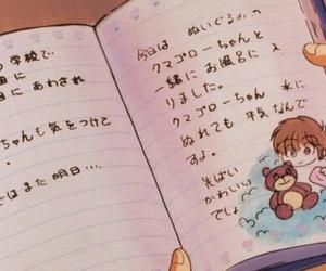 kawaii and 80s anime image