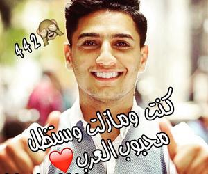 mohammed assaf image