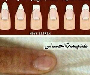 بنات, هههههههه, and حشيش image