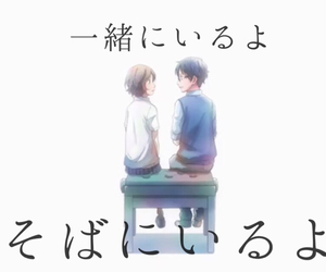 anime and 四月は君の嘘 image