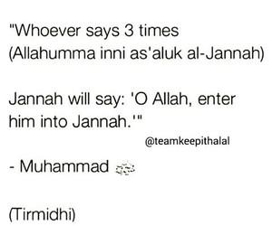 dua, ramadhaan, and ramadan 2015 image