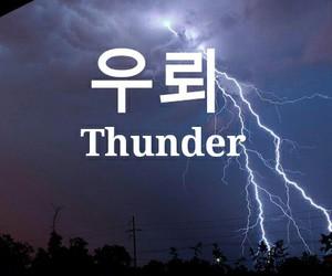edit, korea, and grunge image