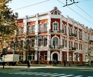 belarus, house, and landscape image