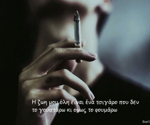 greek, quotes, and smoke image