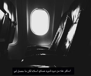 محمد عبده, ابو نورة, and غريب الدار image