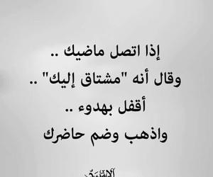 عربي and منوعات image