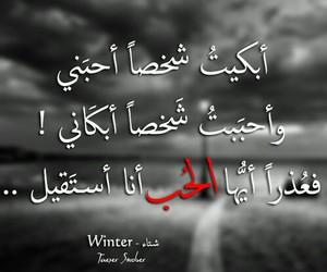 Image by Hadjer Lilyana