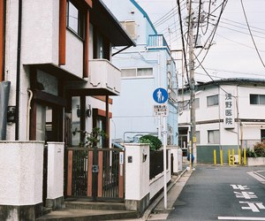building, japan, and japanese image