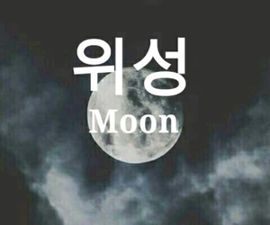 moon, korean, and night image