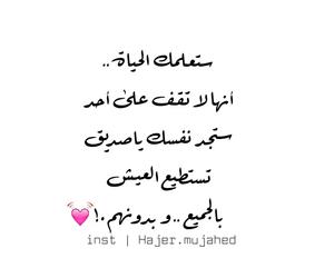 all, الاسلام, and iraqi image