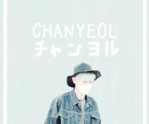exo, exok, and parkchanyeol image