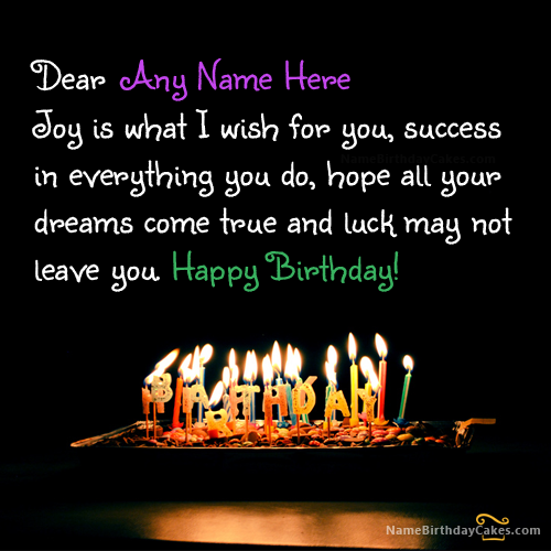 Sweet Happy Birthday Wishes Quotes Card With Name