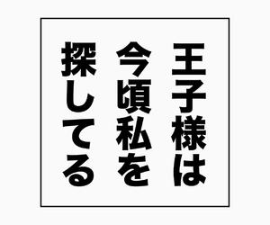 ふわふわ, ゆめかわいい, and イチハラヒロコ image