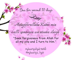 allah, forgiveness, and islam image