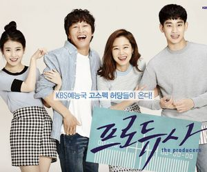 kdrama, gong hyo jin, and producers image