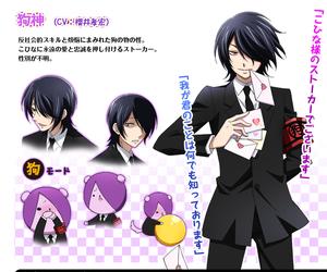character, inu, and inugami image