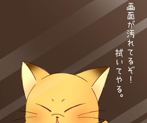 kokkuri-san, anime, and gugure! kokkuri-san image