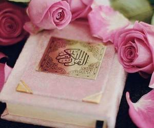 quran and muslim image