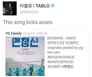 boyband, ygfamily, and comment image