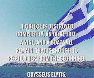 Greece, greek, and no image