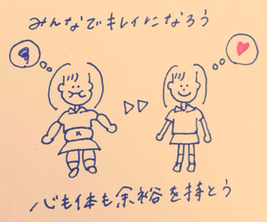Image by み