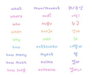 colors, hangul, and language image