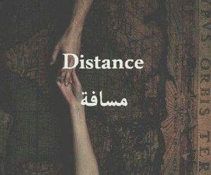 distance and arabic image