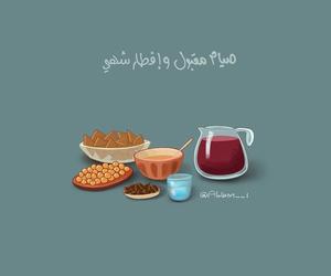 art, arabic words, and ramadan kareem image