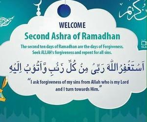 dua, inspiration, and Ramadan image