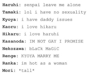 ouran and ohshc image