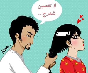 arabic, arabic cartoon, and art image