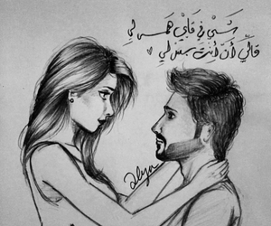 arabic, arabic cartoon, and arabic words image