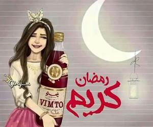 Ramadan, رمضان كريم, and ramadan mubarak image