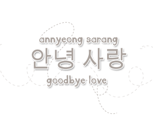 graphics, korean, and love quotes image