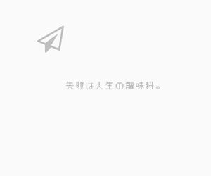言葉, 人生, and 詩 image