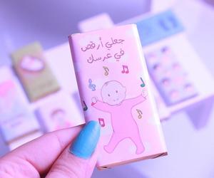 arabic, chocolate, and pink image