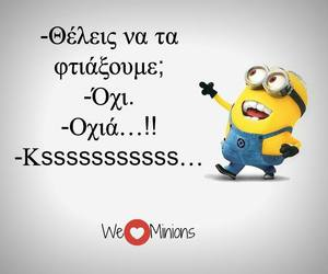 funny, minions, and ksss image