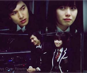 lee min ho and love image