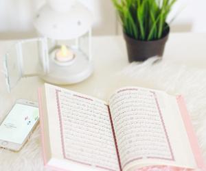 allah, mobile, and pray image