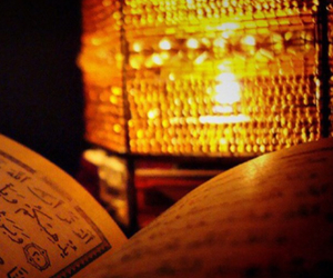 allah, Ramadan, and ramadhan image