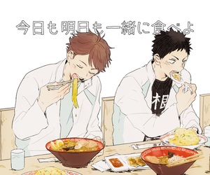 haikyuu, oikawa tooru, and oikawa image